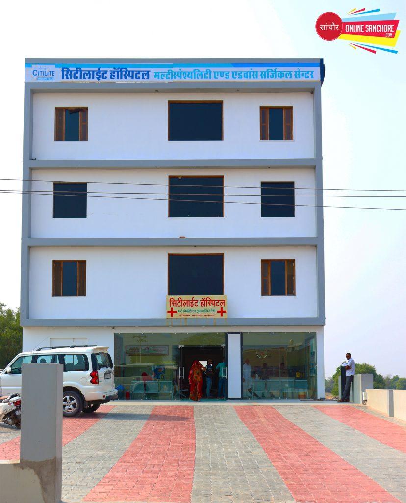 Citilite Hospital Sanchore