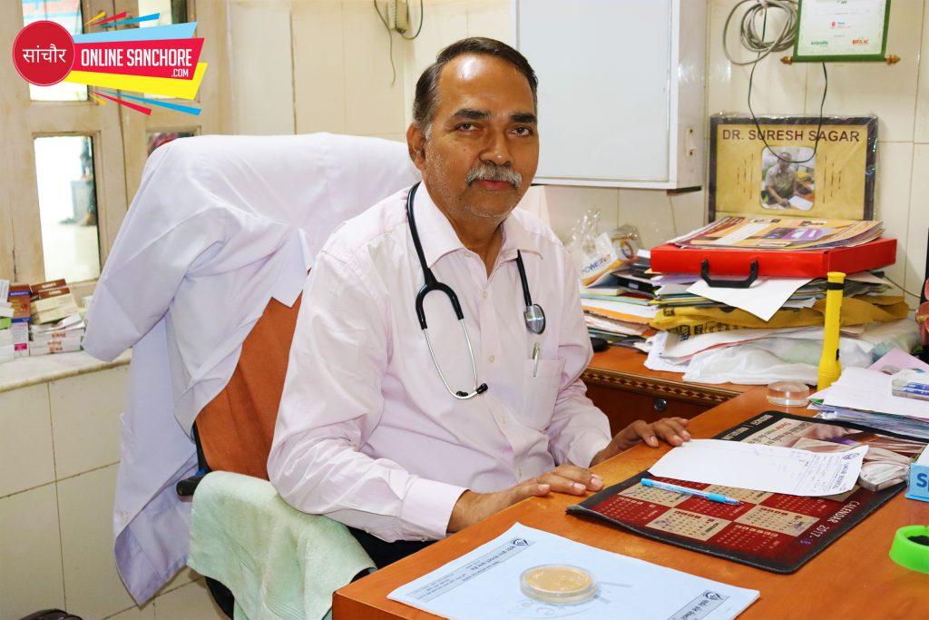 Sagar Hospital Sanchore