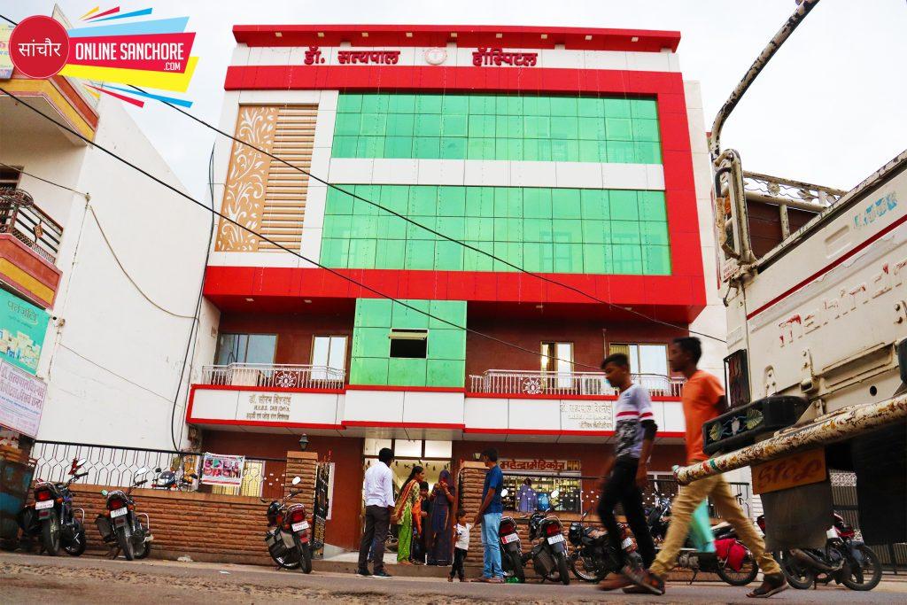 Dr. Satyapal Bishnoi Hospital Sanchore