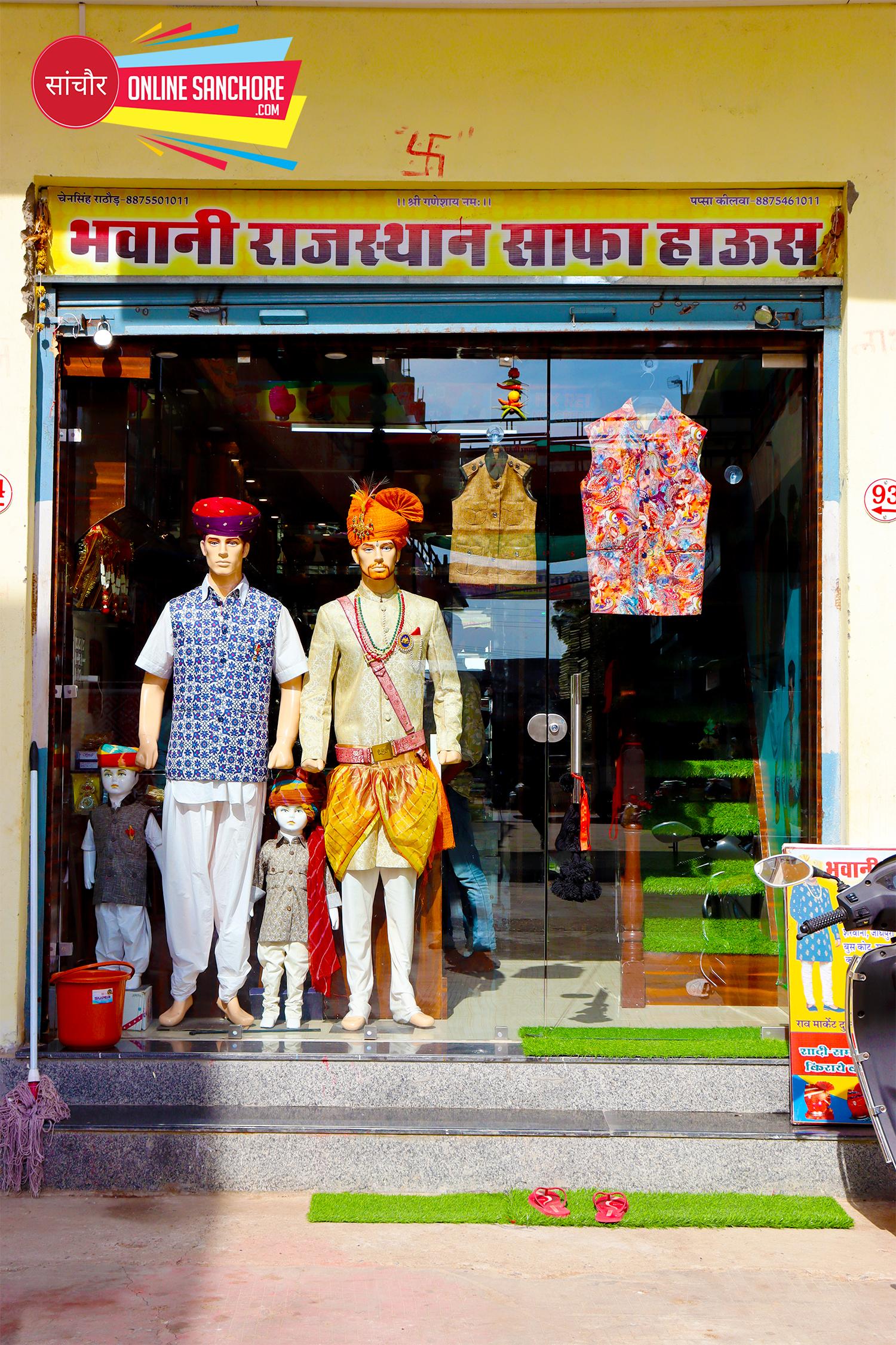 Bhavani Rajasthan Safa House Sanchore