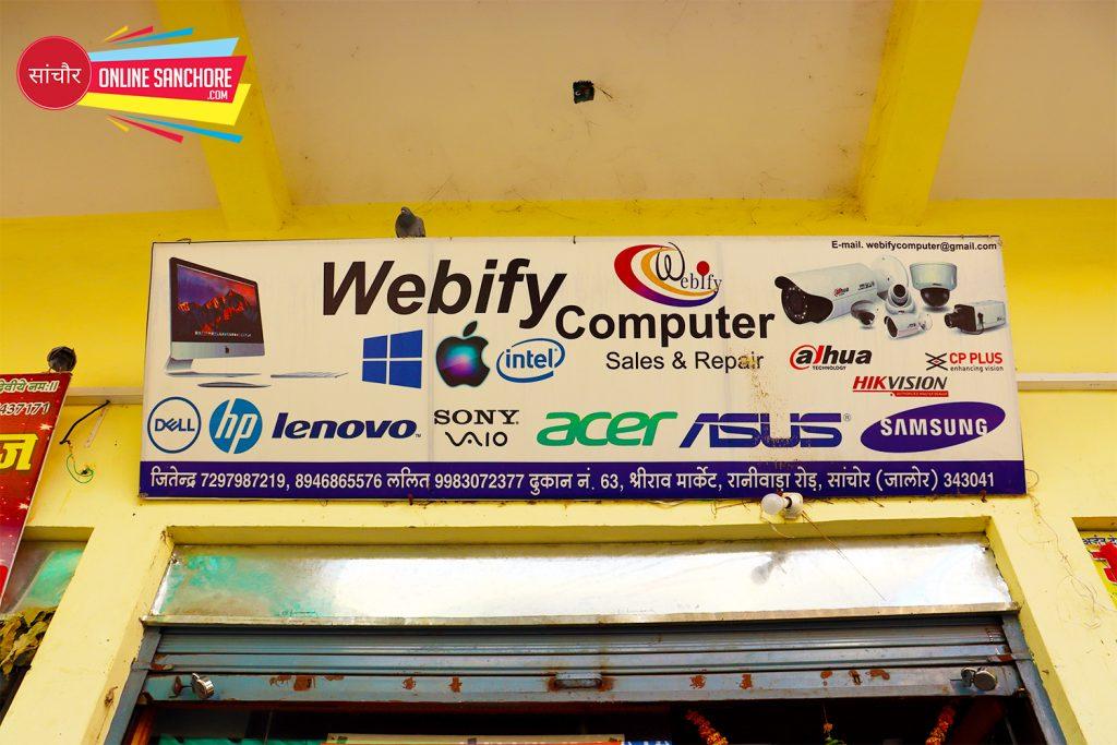 Webify Computer Sanchore