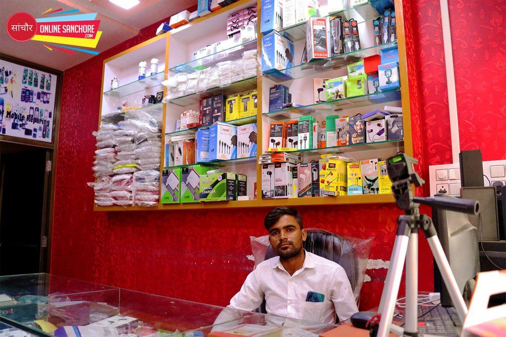 New Balaji Mobile Care Sanchore