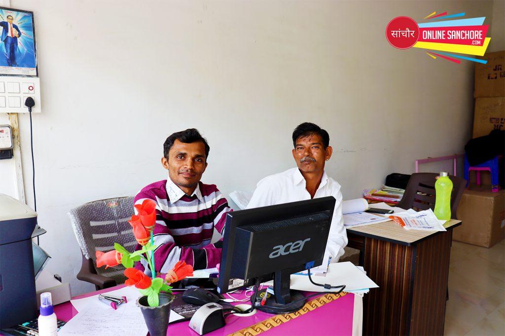 Nilam Computer & E-Services Sanchore