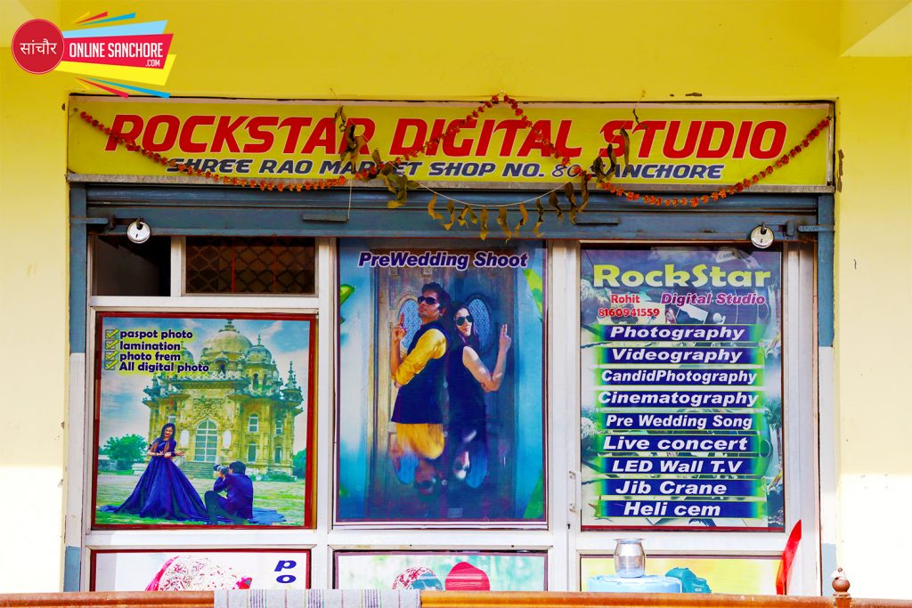Rockstar Digital Studio Sanchore