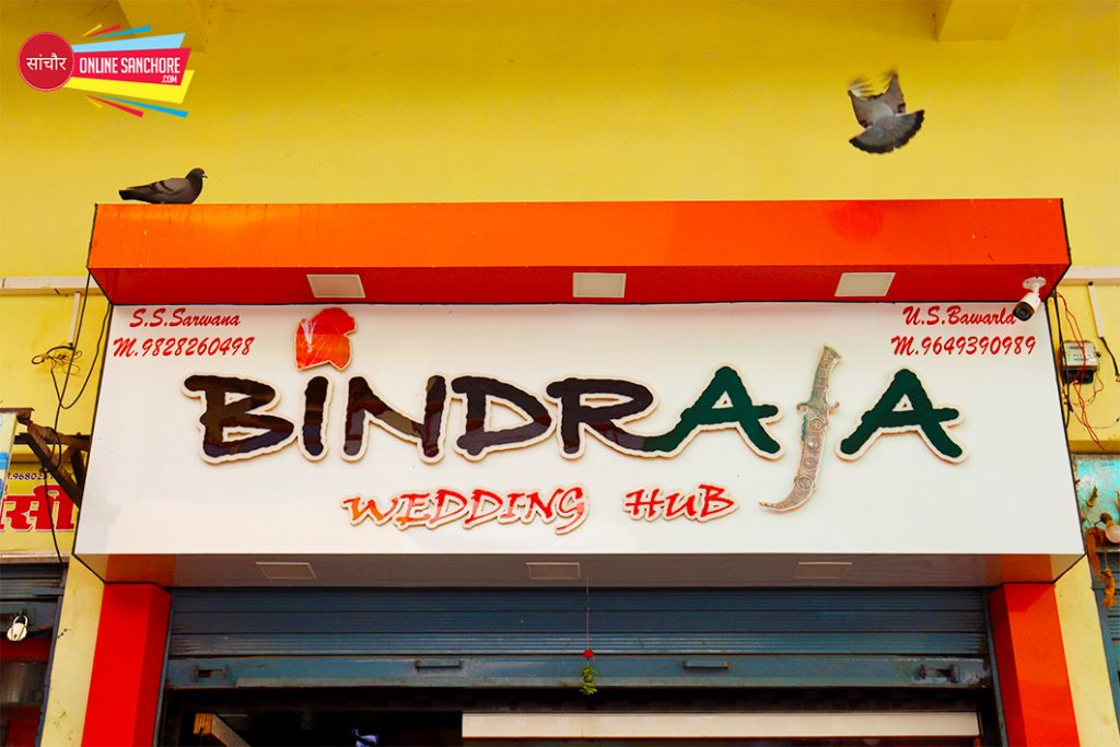 Bindraja Wedding Hub Sanchore