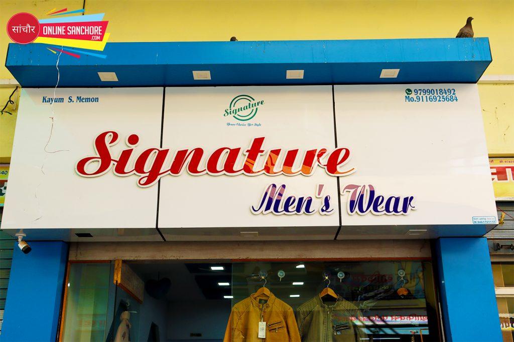 Signature Men Wear Sanchore