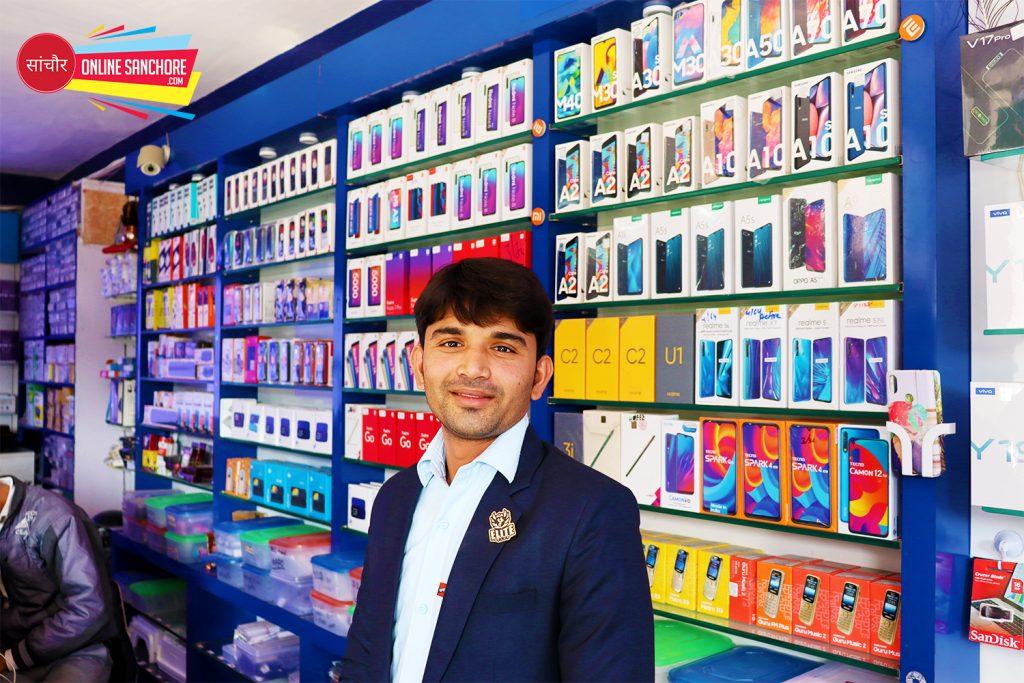 Satyam Mobile Showroom Sanchore