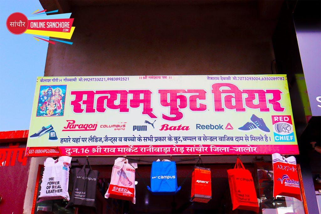 Satyam Foot Wear Sanchore