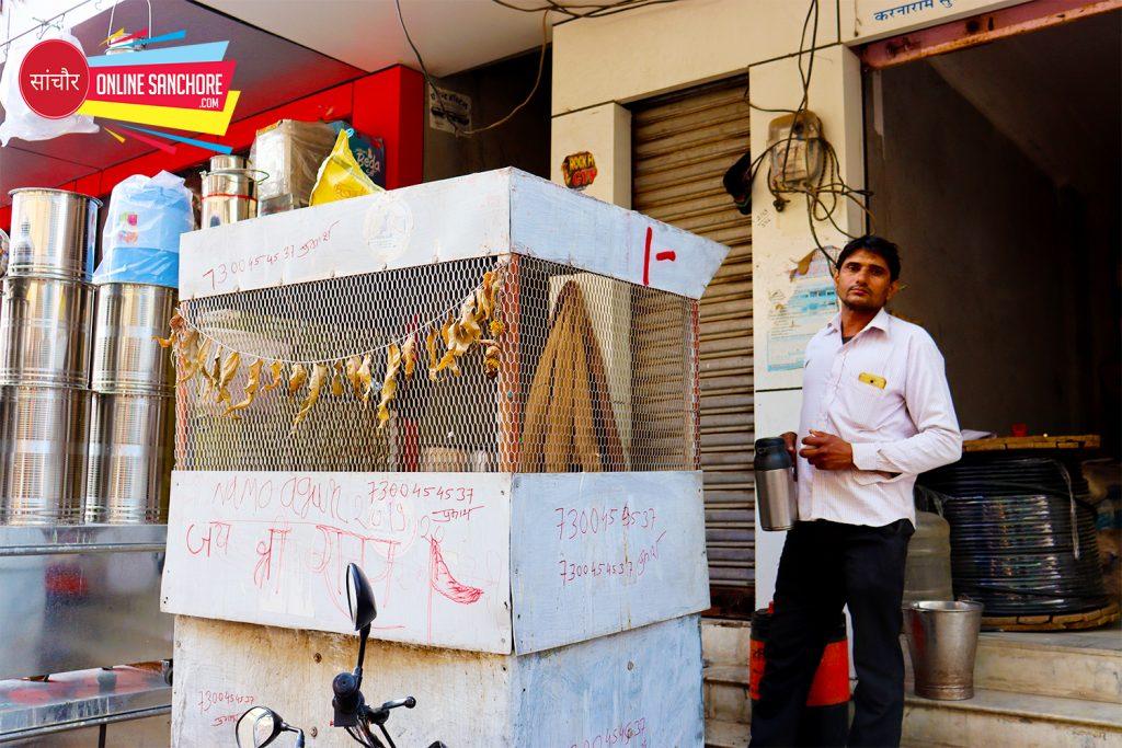 PM Tea Stall Sanchore