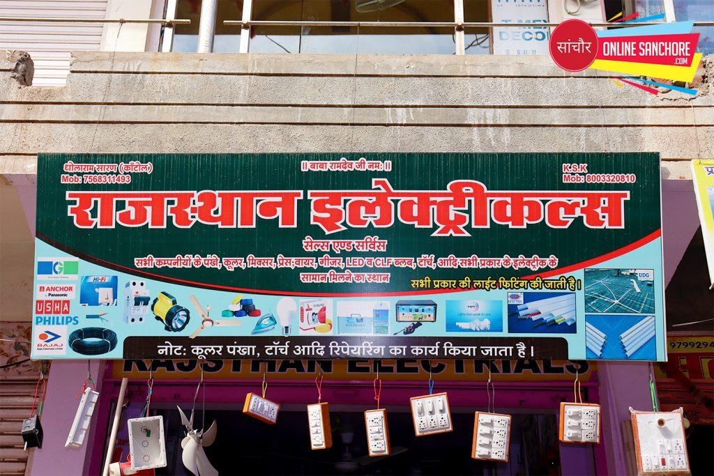 Rajasthan Electricals Sanchore