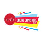 Chandrika Beauty Parlour Sanchore