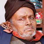 Mahavir Trading Company Sanchore