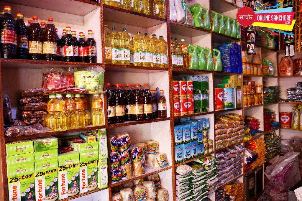 Ganpati Kirana Store Sanchore