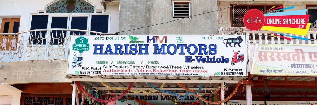 Harish Motors Sanchore