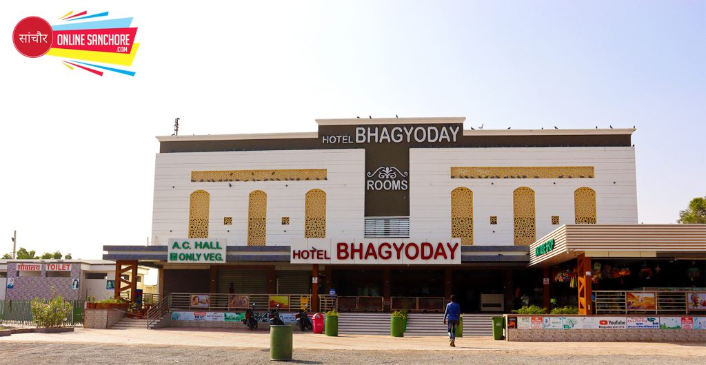 Hotel Bhagyoday & Rooms Dhamana Sanchore