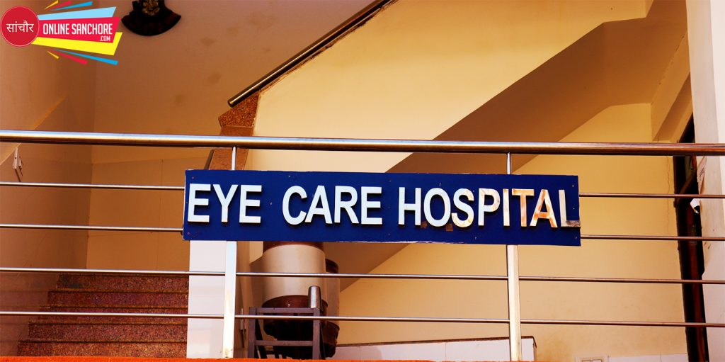 Eye Care Hospital Sanchore