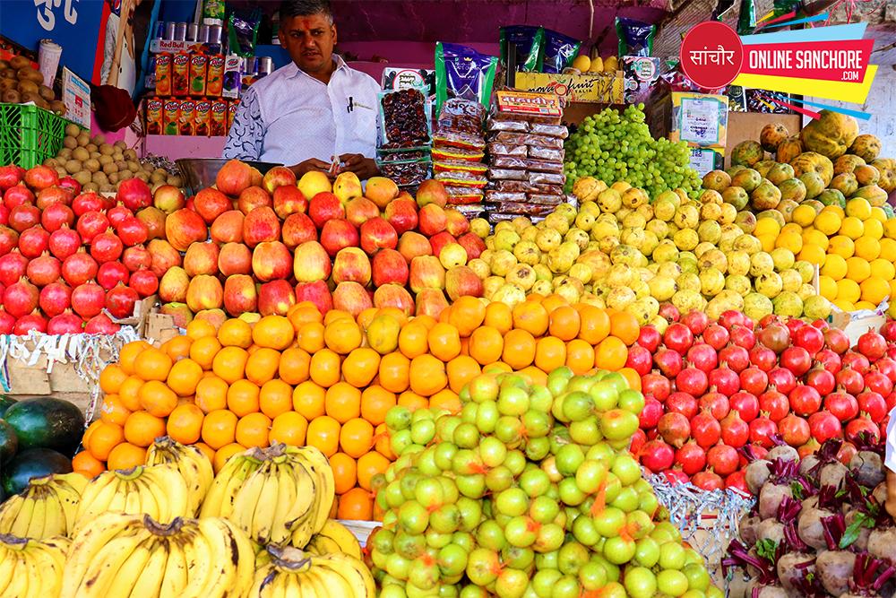 MK Fruits Splayers Sanchore