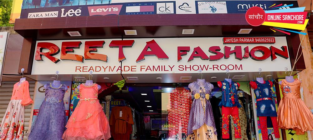 Reeta Fashion Sanchore