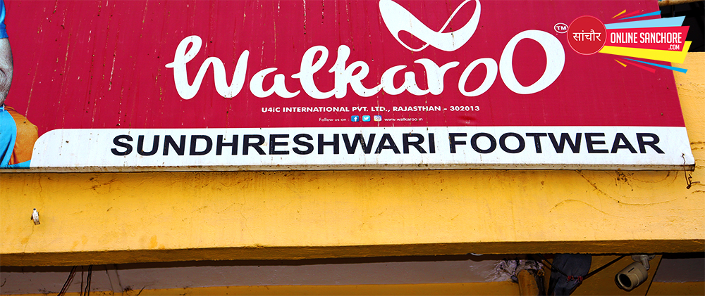 Sundheshwari Footwear Sanchore