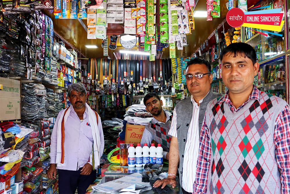 Bajrang Readymade And Genaral Store Sanchore