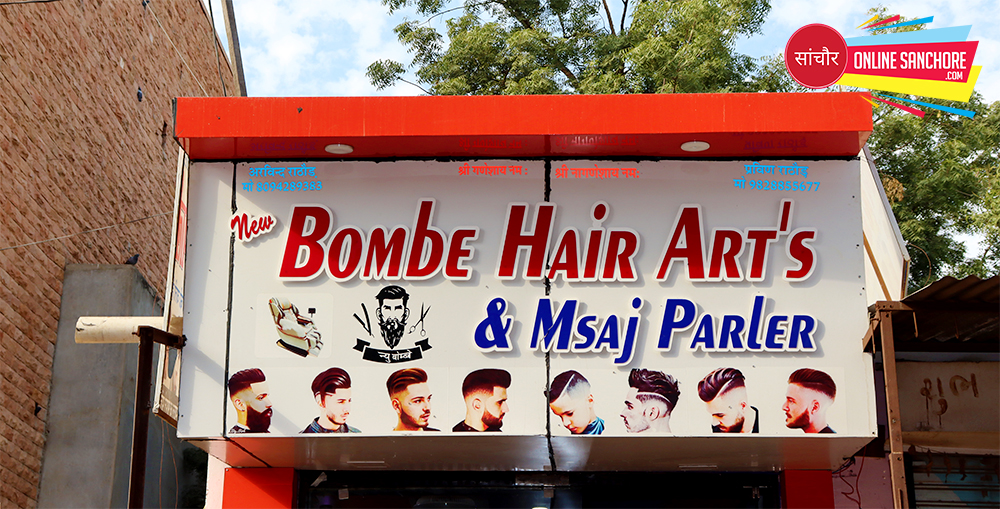 New Bombay Hair Art And Massage Parlor Sanchore