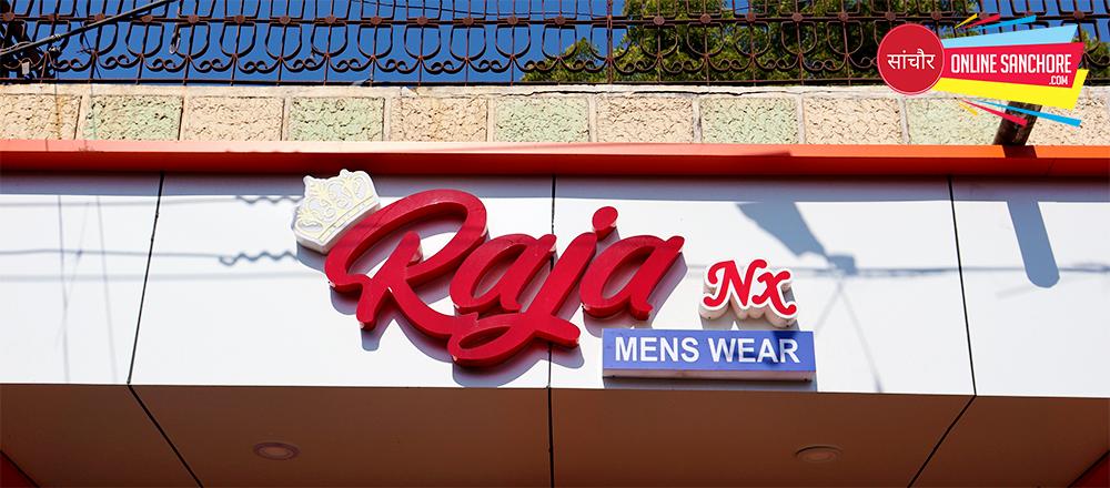 Raja Mens Wears Shop Sanchore