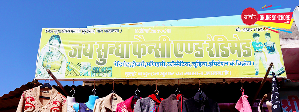 Jay Sundha Fancy And Readymade Sanchore
