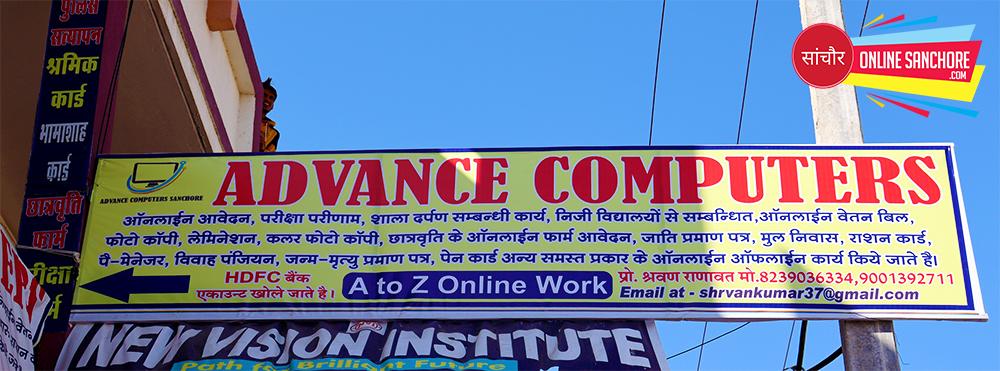 Advance Computer And e Service Sanchore
