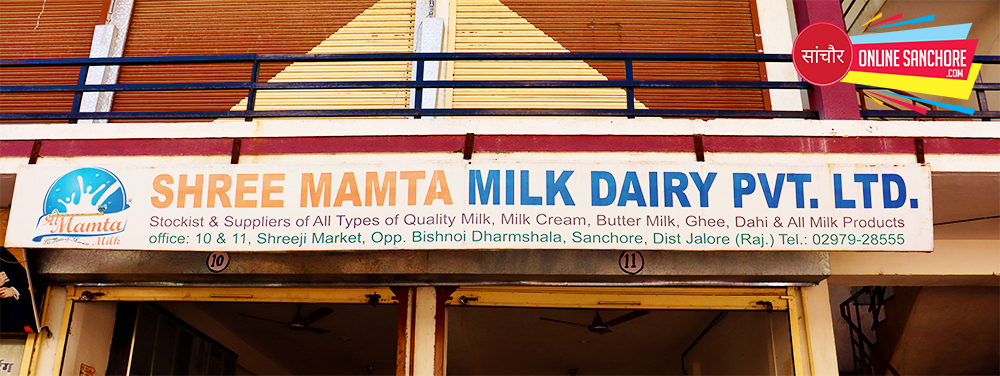 Shree Mamta Milk Dairy Sanchore