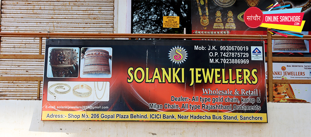 Solanki Jewellers Sanchore