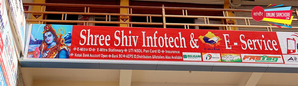 Shree Shiv Infotech  And e Service Sanchore