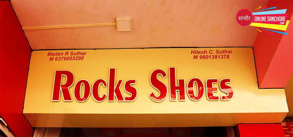 Rocks Shoes Sanchore