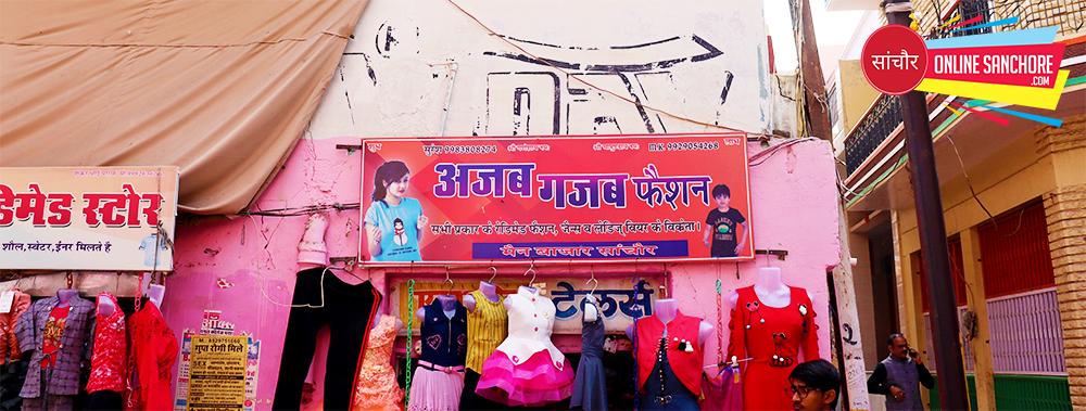Ajab Gajab Fashion Sanchore