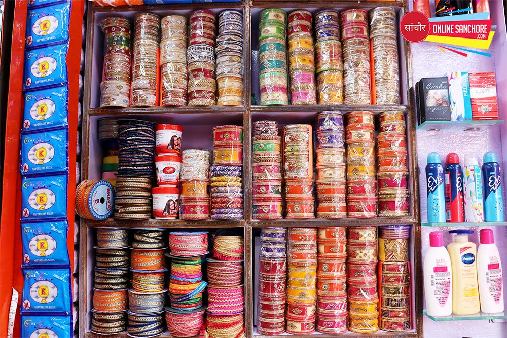 Shree Brahmani Readymade Store Sanchore