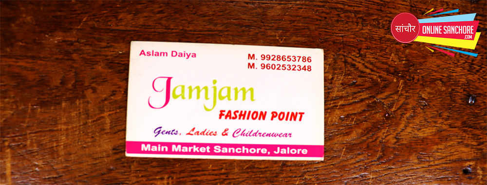 Jamjam Fashion Point Sanchore