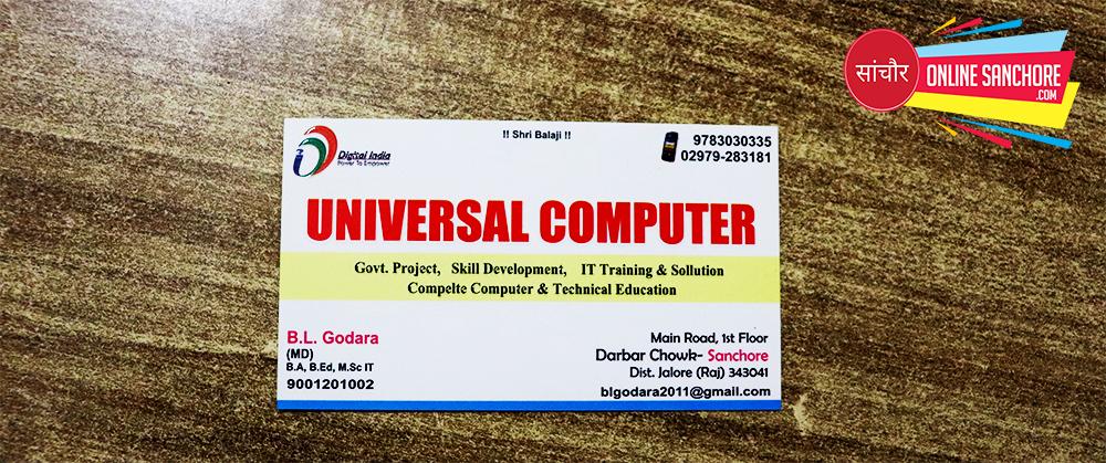 Universal Computer And e service Sanchore