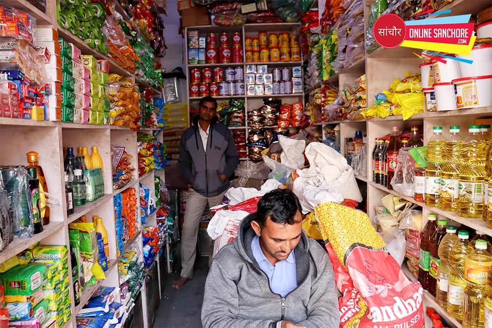 Maa Brahmani Kirana Store Sanchore