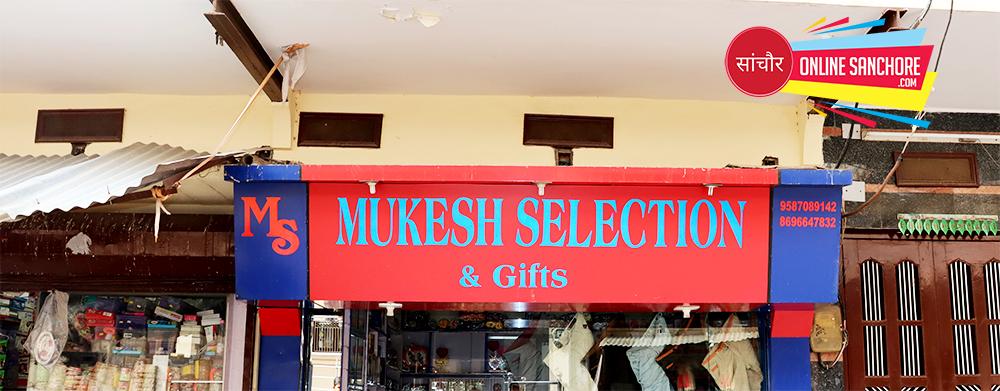 Mukesh Collection Sanchore