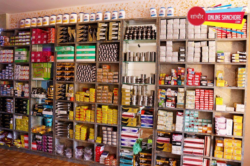 Khajana Hardware Shop Sanchore