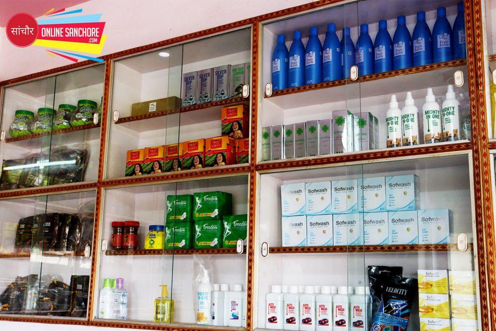 Modi Care Store Sanchore