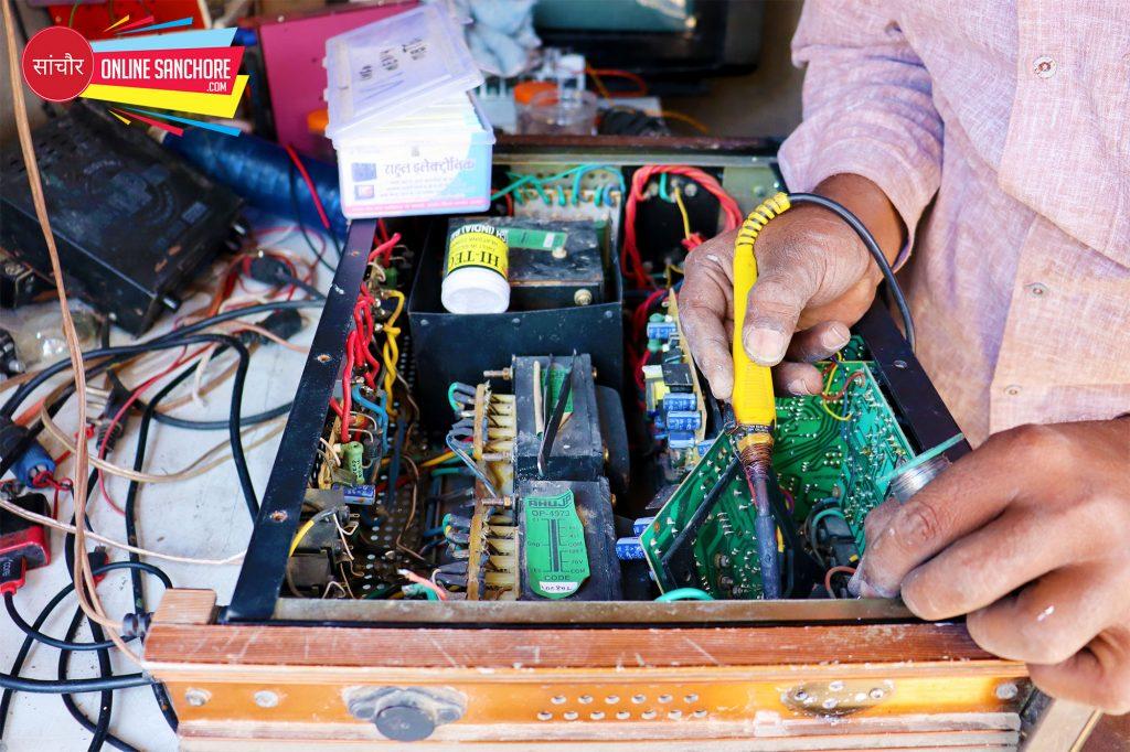 Rahul Electronic Sanchore